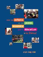 Le projet 2015-2020 des Francas